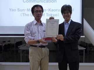 【受賞】ネットワークシステム研究会にて英語セッション奨励賞を受賞しました